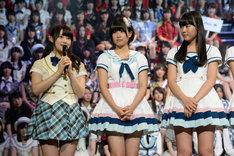左から木本花音、朝長美桜、多田愛佳。 (c)AKS