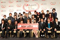 「15th Anniversary Live ランティス祭り 2014」記者発表会の様子。
