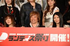 左から奥井雅美(JAM Project)、影山ヒロノブ(JAM Project)、茅原実里。