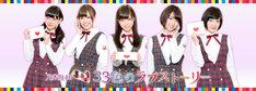 乃木坂46「33色のラブストーリー」キービジュアル
