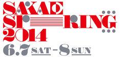 「SAKAE SP-RING 2014」ロゴ