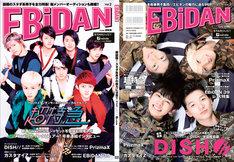 「EBiDAN Vol.2」ローソン・Loppi・HMV版の表紙(左)と裏表紙(右)。