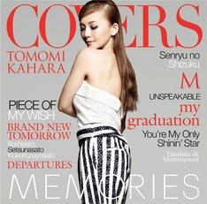 華原朋美「MEMORIES -Kahara Covers-」初回限定盤ジャケット