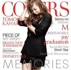 華原朋美「MEMORIES -Kahara Covers-」通常盤ジャケット