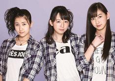 さとのあかり。左から佐藤優樹(モーニング娘。'14)、勝田里奈(スマイレージ)、植村あかり(Juice=Juice)。