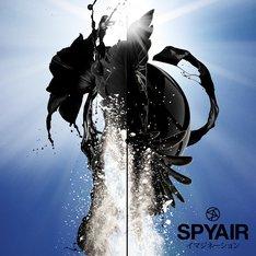 SPYAIR「イマジネーション」ジャケット