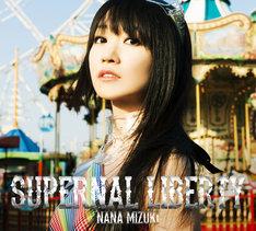水樹奈々「SUPERNAL LIBERTY」初回限定盤(CD+BD)ジャケット