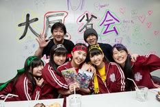 ももいろクローバーZと記念撮影をするプロデューサーの三鬼一希と演出の新田真三(後列左から)。