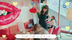 乃木坂46「ロマンスのスタート」PVのワンシーン。