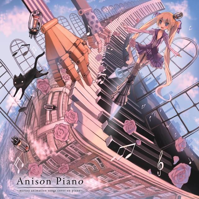 5月にリリースされたまらしぃのアニソンカバーアルバム「Anison Piano ~marasy animation songs cover on piano~」ジャケット。