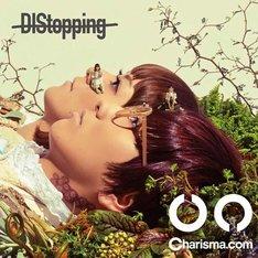 Charisma.com「DIStopping」ジャケット