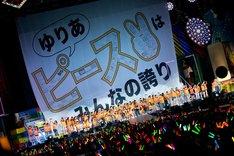「AKB48グループ春コンinさいたまスーパーアリーナ ~思い出は全部ここに捨てていけ!~」SKE48単独公演の様子。