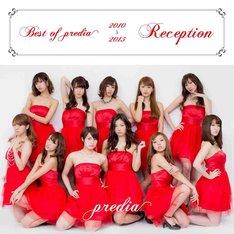 predia「Best of predia 2010-2013 ~Reception~」ジャケット