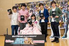 「聖闘士星矢 LEGEND of SANCTUARY」公開アフレコの様子。