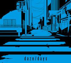じん(自然の敵P)「daze / days」ジャケット