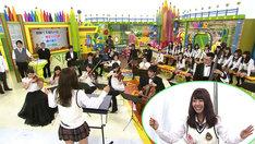 「NMBとまなぶくん」のワンシーン。 (c)関西テレビ