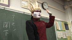 後輩たちに自己紹介するデーモン閣下。(写真提供:NHK)