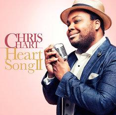 クリス・ハート「Heart Song II」ジャケット