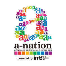 「a-nation island & stadium fes. 2014 powered by inゼリー」ロゴ