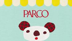 PARCO「PARTY SALE」CMのワンシーン。