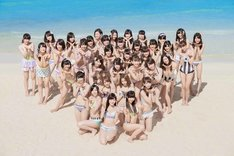 AKB48 (c)You Be,Cool! / KING RECORDS
