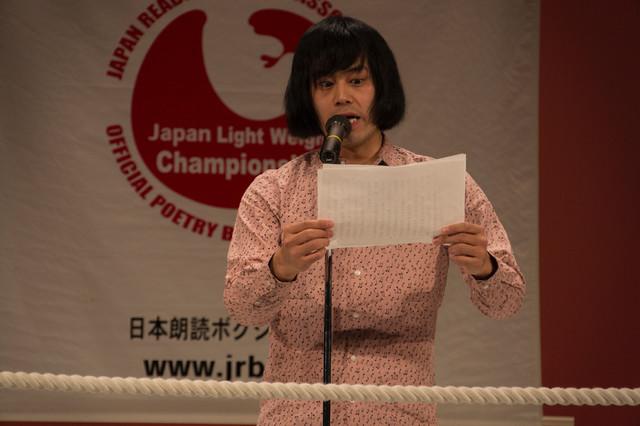 「選抜式 詩のボクシング全国大会」での松永天馬。