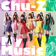 Chu-Z「Chu-Z My Music」Type-Aジャケット