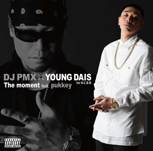 DJ PMX × YOUNG DAIS「The moment feat. pukkey」配信ジャケット