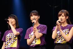 左から生田絵梨花、松井玲奈、白石麻衣。 (c)乃木坂46LLC