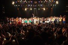 「YATSUI FESTIVAL! 2014」フィナーレの様子。