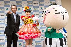 左からZポーズを決める鈴木康友浜松市長、百田夏菜子、出世大名家康くん。