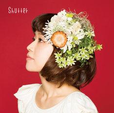 川嶋あい「Shutter」初回限定盤ジャケット