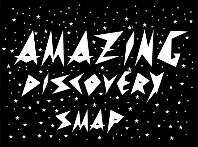 SMAP「Amazing Discovery」ロゴ
