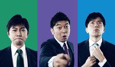 アナサー男子3人衆。左から森圭介、藤田大介、青木源太。