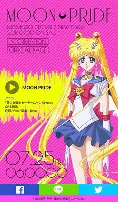 ももいろクローバーZ「MOON PRIDE」特設サイトイメージ画像