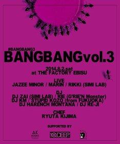 「#BangBang vol.3」フライヤー
