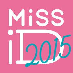 「ミスiD 2015」ロゴ