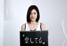 fumika「消せない約束」PVのワンシーン。