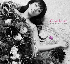 日笠陽子「Couleur」初回限定盤(CD+Blu-ray)ジャケット