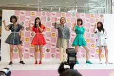 メジャーデビュー曲「食べて、笑って、生きていく。」の振りを赤マルダッシュ☆から教わる武田鉄矢。