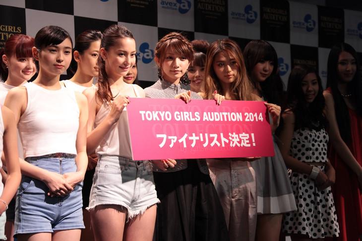 「TOKYO GIRLS AUDITION ドラフト会議」ファイナリスト発表の様子。後藤真希は写真中央。