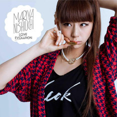 西内まりや「LOVE EVOLUTION」初回限定盤 ジャケット