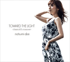 安倍なつみ「光へ -Classical & Crossover-」初回限定盤ジャケット