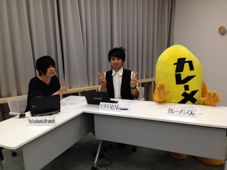 8月12日のニコ生で初共演したPolyphonicBranch(左)とカレーメシくん(右)。