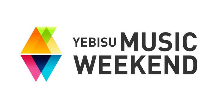 「YEBISU MUSIC WEEKEND」ロゴ