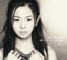 倉木麻衣「MAI KURAKI BEST 151A -LOVE & HOPE-」ジャケット