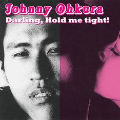 ジョニー大倉「Darling, Hold Me Tight!(抱いて抱いて抱いて!)-Special Edition-」ジャケット