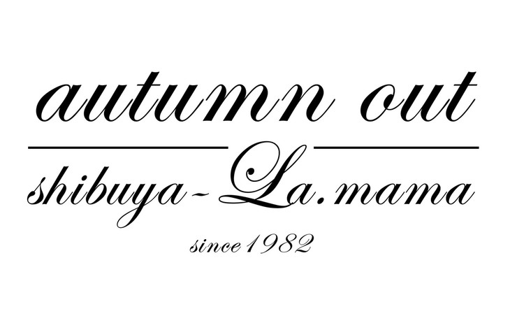 「autumn out」ロゴ