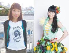 左からトミヤマユキコ、寺嶋由芙。