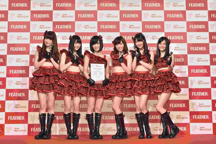 「神ソリ7」就任式に出席した吉田朱里、矢倉楓子、山本彩、渡辺美優紀、白間美瑠、上西恵。